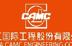 CHINA CAMC ENGINEERING CO. LTD.